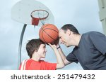 young boy in basketball who... | Shutterstock . vector #251479432