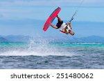 boracay island  philippines  ... | Shutterstock . vector #251480062