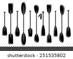 paddle set. vector | Shutterstock .eps vector #251535802