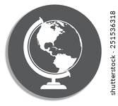 vector globe icons on a grey... | Shutterstock .eps vector #251536318