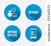 byod icons. human with notebook ... | Shutterstock .eps vector #251543122