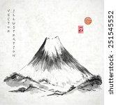 fujiyama mountain hand drawn... | Shutterstock .eps vector #251545552