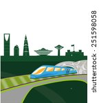 concept illustration of riyadh  ... | Shutterstock .eps vector #251598058