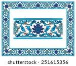 Ottoman Islamic Ceramic Floral...