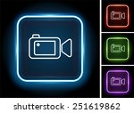 video camera camcorder on ... | Shutterstock .eps vector #251619862