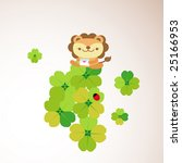 lucky four leaf and lion | Shutterstock .eps vector #25166953