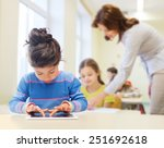 education  elementary school ... | Shutterstock . vector #251692618