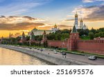 Sunset View Of Moscow Kremlin...
