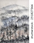 Misty Pine Forest With And Air...