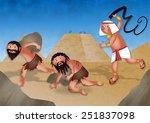 a cartoon illustration... | Shutterstock . vector #251837098