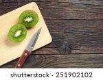 fresh sliced kiwi fruit and... | Shutterstock . vector #251902102