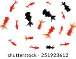 gold fish | Shutterstock .eps vector #251923612