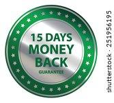 green circle metallic 15 days...   Shutterstock . vector #251956195