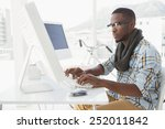 concentrated businessman typing ... | Shutterstock . vector #252011842