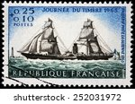Small photo of FRANCE - CIRCA 1965: A stamp printed by FRANCE shows French Post-liner Guienne 1860, circa 1965