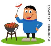 barbecue  bbq   | Shutterstock .eps vector #252169078
