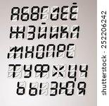 digital cyrillic alphabet.... | Shutterstock .eps vector #252206242