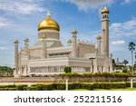Beautiful View Of Sultan Omar...
