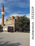 Small photo of The Banya Bashi Mosque in Sofia, Bulgaria