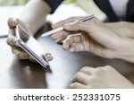 closeup of women using tablet... | Shutterstock . vector #252331075