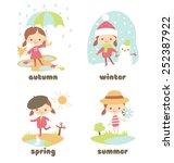 pictures of season for kids | Shutterstock .eps vector #252387922