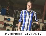 a bowling player in the alley | Shutterstock . vector #252464752