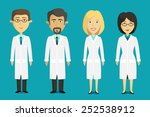 vector set of scientists... | Shutterstock .eps vector #252538912