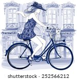 happy young bicyclist riding in ... | Shutterstock .eps vector #252566212