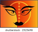 metaphysical  vector | Shutterstock .eps vector #2525698