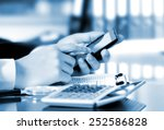 business accounting  | Shutterstock . vector #252586828