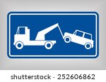 tow away no parking sign  | Shutterstock .eps vector #252606862