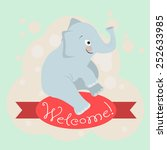 card with the inscription on... | Shutterstock .eps vector #252633985