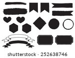 hand drawn vector banners | Shutterstock .eps vector #252638746
