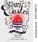 happy easter   vintage... | Shutterstock .eps vector #252748972