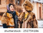 two girls in a fur coat and... | Shutterstock . vector #252754186