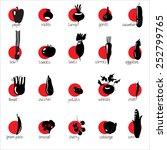 black contours vegetables. the... | Shutterstock .eps vector #252799765
