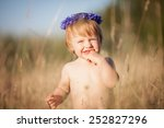 little baby girl plays on the... | Shutterstock . vector #252827296