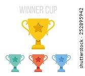 vector winner cup icons. | Shutterstock .eps vector #252895942