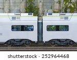 train cabin in swiss | Shutterstock . vector #252964468