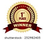 1st place winner text on golden ... | Shutterstock .eps vector #252982405
