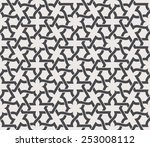 seamless pattern in arabic... | Shutterstock .eps vector #253008112