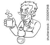 professor    Shutterstock .eps vector #253009348