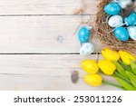easter background with colorful ... | Shutterstock . vector #253011226