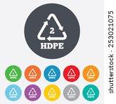pe hd 2 icon. polyethylene high ... | Shutterstock .eps vector #253021075