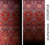 vintage texture with gradual... | Shutterstock .eps vector #253028518