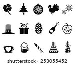 holiday and event icons set | Shutterstock .eps vector #253055452