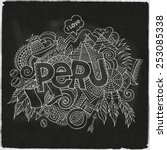 peru hand lettering and doodles ... | Shutterstock .eps vector #253085338