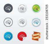 brain with cerebellum sign icon.... | Shutterstock .eps vector #253108705