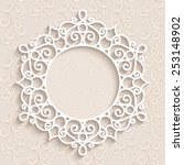 paper lace background  vector... | Shutterstock .eps vector #253148902