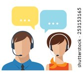 social vector icons with dialog ... | Shutterstock .eps vector #253153165